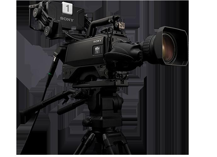 HDC Serisi Sistem Kamerası