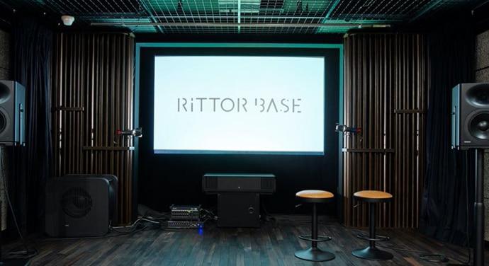 Rittor Music recording studio
