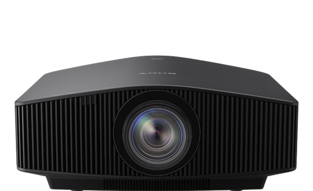 A front-facing view of the VPL-GTZ240 projector