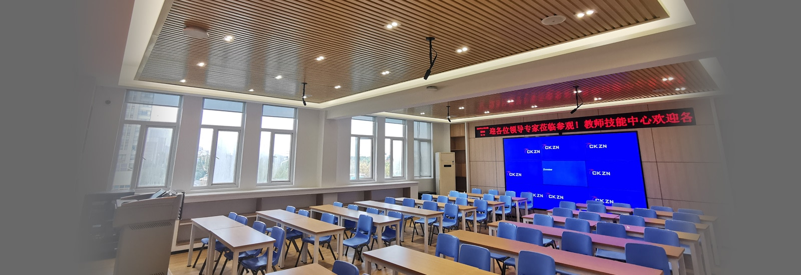 A classroom at Hefei University showing Beamforming Microphone installed on the ceiling